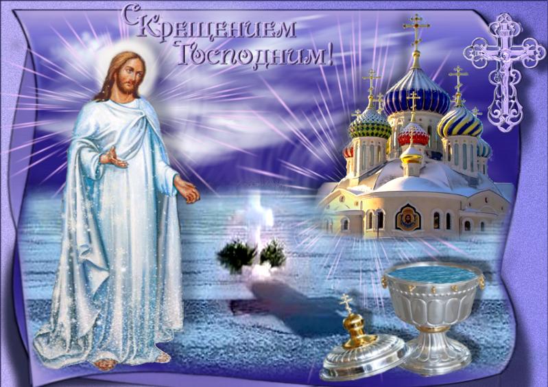 горных поздравление со светлым праздником крещения породы йоркшир