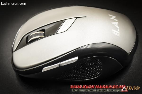 Купить недорогую игровую мышь в Кушмуруне Казахстан