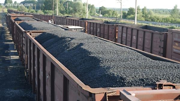 Продается уголь для населения